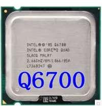 پردازنده اینتل مدل کیو ۶۷۰۰ با سوکت ۷۷۵ و فرکانس ۲٫۶۶ گیگاهرتز
